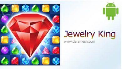 Photo of دانلود بازی 1.1.5 Jewelry_King