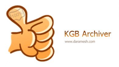 Photo of دانلود KGB Archiver v1.2.1.24 نرم افزار قدرتمند فشرده سازی فایل ها