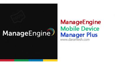 Photo of دانلود نرم افزار مدیریت دستگاه های تلفن همراه از یک مرکز واحد –  ManageEngine Mobile Device Manager Plus v9.2.0 Build 92600 Professional