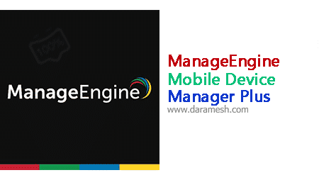 ManageEngine Mobile Device Manage