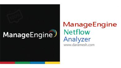 Photo of دانلود Manageengine Netflow Analyzer v12.4 + لایسنس – NetFlow ابزاری قدرتمند برای مدیران حرفه ای شبکه