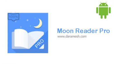 Photo of دانلود Moon+ Reader Pro 5.1 B501002 برای اندروید