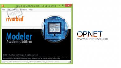 Photo of دانلود نرم افزار شبیه ساز OPNET 17.5 به همراه آموزش نصب و فعال سازی