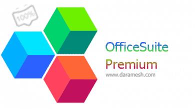 Photo of دانلود OfficeSuite Premium 10.7.20813  اپلیکیشن آفیس برای اندروید