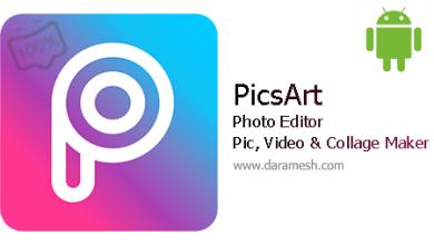Photo of دانلود استودیو عکس قدرتمند اندروید + پکیج فونت فارسی + مود _ PicsArt Photo Studio & Collage 13.4.1