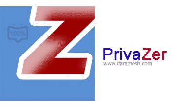 Photo of دانلود نرم افزار حذف مطمئن فایلهای اضافی از سیستم – PrivaZer v3.0.74