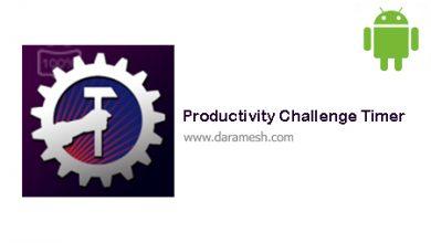 Photo of دانلود Productivity Challenge Timer Full 1.9.7 برای اندروید