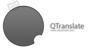 Photo of دانلود نرم افزار ترجمه آنلاین متون و لغات – QTranslate 6.7.3 + Portable