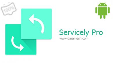 Photo of دانلود Servicely Pro 7.2 برنامه افزایش شارژ باتری اندروید