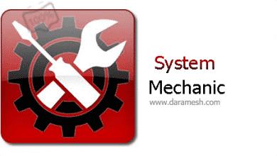 Photo of دانلود نرم افزار سرویس کامل سیستم شما – System Mechanic Pro v19.0.0.1