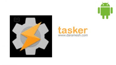Photo of دانلود Tasker 5.8.2 برای اندروید