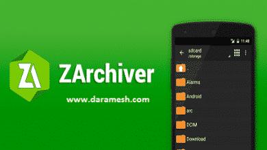 Photo of ZArchiver Pro 0.9.1 Final دانلود نرم افزار مدیریت فایل های فشرده اندروید