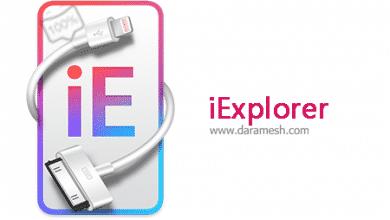 Photo of دانلود نرم افزار مدیریت و انتقال فایل گوشی آیفون، آیپد و آی پاد با کامپیوتر – iExplorer v4.3.0.22413