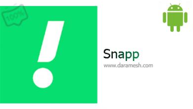 Photo of دانلود نرم افزار درخواست آنلاین تاکسی در اندروید – Snapp Driver 2.13.2 + Snapp 4.10.0