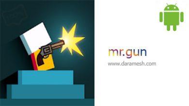 Photo of دانلود بازی Mr Gun 1.5.2 برای اندروید