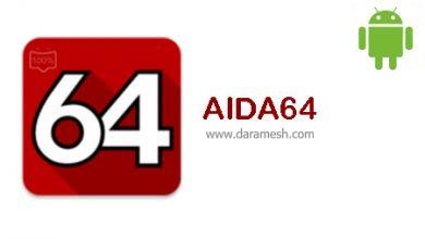 Photo of دانلود AIDA64 Premium 1.64 برای اندروید