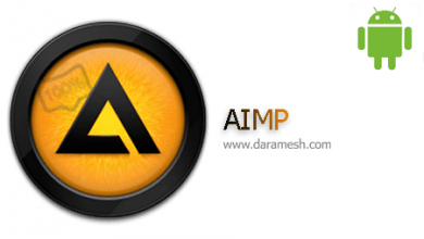 Photo of دانلود پلیر صوتی محبوب، جالب و پر امکانات اندروید _ AIMP 3.00 B-940