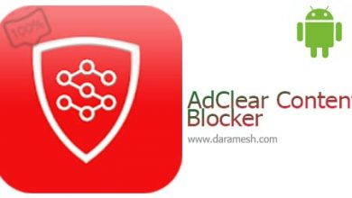 Photo of AdClear-Full-9.8.0.670 برای اندروید