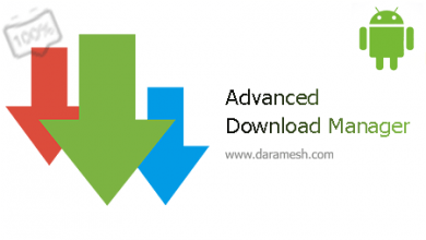 Photo of Advanced Download Manager Pro v7.7.8o Final – جدیدترین و آخرین ورژن پولی دانلود منیجر ADM مخصوص اندروید