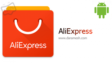 Photo of دانلود AliExpress Shopping App 7.9.2 برنامه فروشگاه علی بابا اندروید