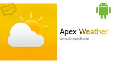 Photo of دانلود Apex Weather v16.6.0.47610_47610 Pro دقیق ترین نرم افزار هواشناسی برای اندروید