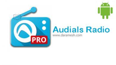 Photo of دانلود Audials Radio Pro 7.5.6-0 برای اندروید