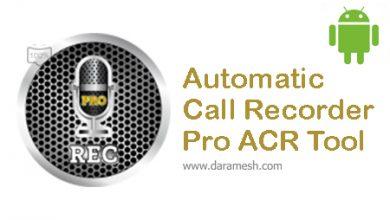 Photo of دانلود Automatic Call Recorder Pro 2019 – ACR Tool 2.9.20 برای اندروید