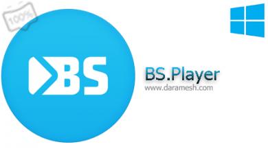 Photo of دانلود نرم افزار پخش فایل های مالتی مدیا – BS.Player PRO 2.74 Build 1087 + Portable