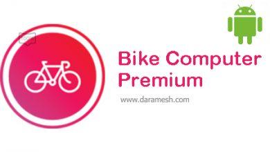 Photo of دانلود Bike Computer – Your Personal Cycling Tracker Premium 1.7.9.2 برای دانلود
