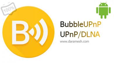 Photo of دانلود BubbleUPnP UPnP/DLNA PRO 3.3.2 – مشاهده فایلهای مدیا در دستگاه دیگر اندروید