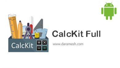 Photo of دانلود CalcKit Full: All in One Calculator 2.4.5  برای اندروید