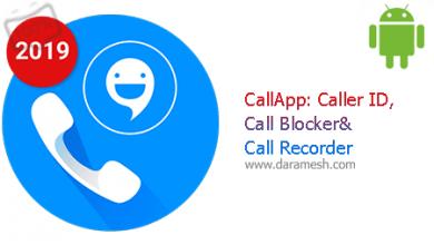Photo of دانلود CallApp – Caller ID & Block 1.472 – برنامه مدیریت تماس اندروید