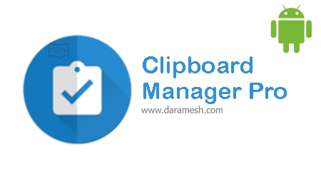 Clipboard-Manager-Pro