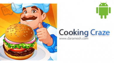 Photo of دانلود Cooking Craze 1.43.0 بازی آشپزی کم حجم برای اندروید