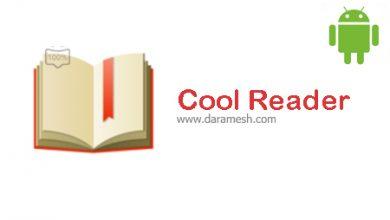 Photo of دانلود Cool Reader 3.2.32-1 برای اندروید