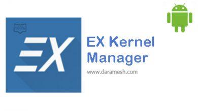 Photo of دانلود EX Kernel Manager 5.21 برای اندروید