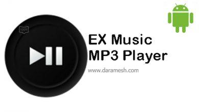 Photo of دانلود EX Music MP3 Player 2019 [No Ads] 1.1.0 برای اندروید