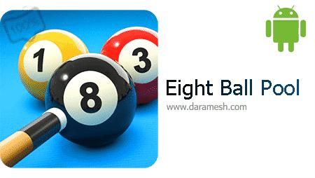 Eight Ball Pool