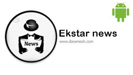 Ekstar-news