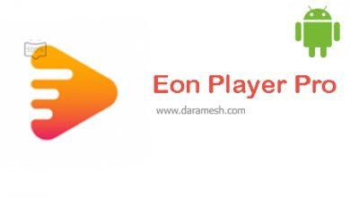 Photo of دانلود Eon Player Pro 5.1.4 برای دانلود