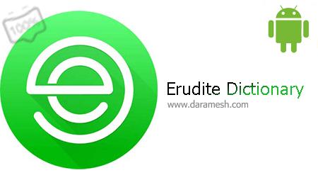 Erudite Dictionary