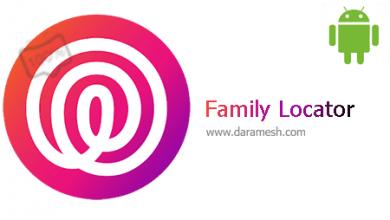 Photo of دانلود Family Locator Premium 19.3.42 برنامه موقعیت یاب افراد اندروید