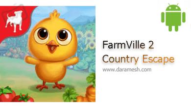 Photo of دانلود FarmVille 2: Country Escape 13.1.4468 – بازی مزرعه داری اندروید + نسخه مود