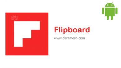 Photo of دانلود Flipboard – Latest News, Top Stories & Lifestyle 4.2.19 B-4700 برای اندروید