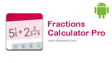 Photo of دانلود Fractions Calculator – detailed solution available PRO 2.9 برای اندروید