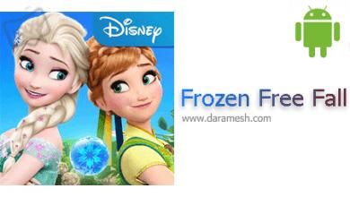 Photo of دانلود Frozen Free Fall 8.0.1 – بازی یخ زده اندروید