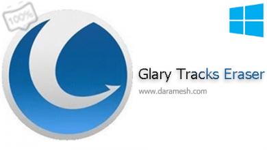 Photo of Glary Tracks Eraser 5.0.1.153 پاکسازی ردپا در ویندوز