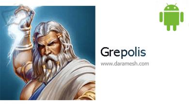 Photo of دانلود Grepolis 2.195.0 بازی استراتژیکی شهر یونانی اندروید