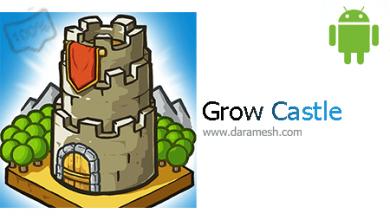 Photo of دانلود بازی آرکید دفاع از قلعه اندروید _ Grow Castle 1.26.1