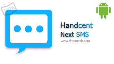 Photo of دانلود Handcent Next SMS 8.5.9 – برنامه مدیریت اس ام اس در اندروید